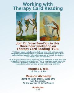 TRC workshop with Yoav Ben Dov