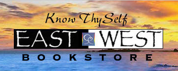 east-west-bookstore-logo Sept 1 and 13